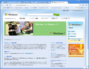 windows7beta終了