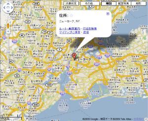 日本語対応で表示されたニューヨーク近郊