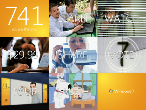 Windows 7 学生割引紹介サイト