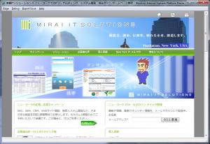 IE9で見た美頼社Webサイト